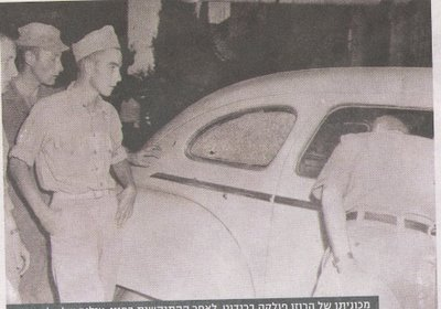 Το Αυτοκίνητο του κόμη Folke Bernadotte μετά από τη δολοφονία το Σεπτ�μβριο του '44