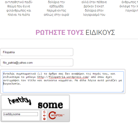 screenshot-www.boro.gr 2014-10-25 12-55-00